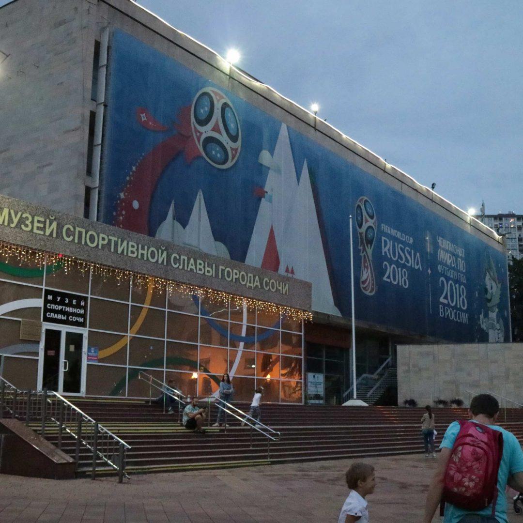 Hochschulkooperation Sochi State University